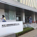 2019年度版【運転免許試験場】 免許証の更新で二俣川の新庁舎へ初めて行ってみた!